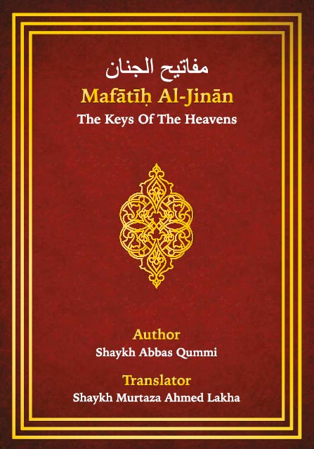 Mafātīḥ Al-Jinān PDF Download